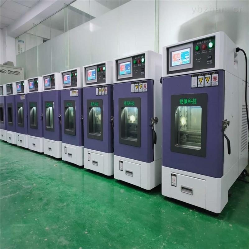 锂电耐高低温测试机东莞