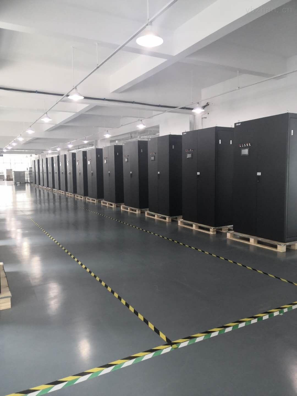 数据中心精密列头柜交直流配电柜
