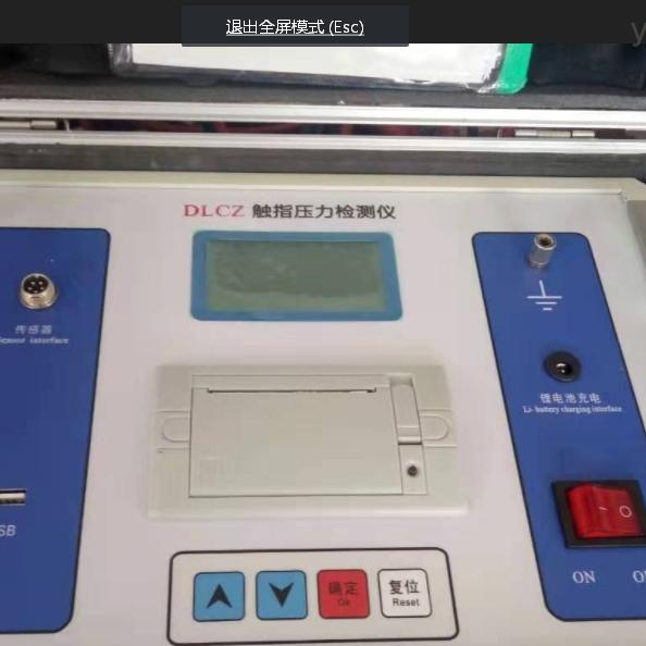 智能型开关触指压力测试仪