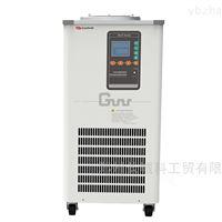 立式实验室用零下40度低温恒温搅拌反应浴
