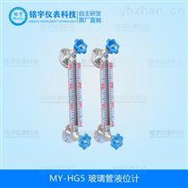 玻璃管液位计 专业生产厂家
