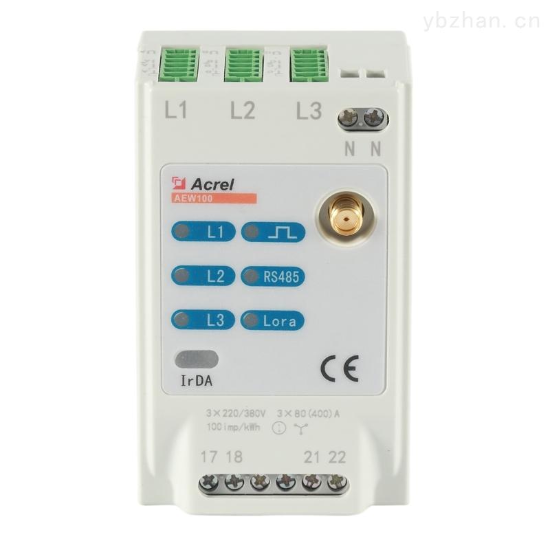 安科瑞能效终端监测电力仪表无线计量模块
