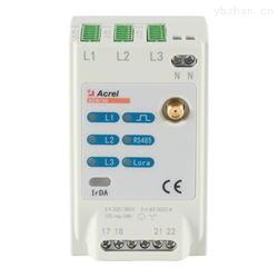 AEW100-D160R安科瑞开口式互感器电能表无线计量模块
