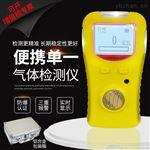 HRP-B1000便携式手持式氧气检测仪生产厂家