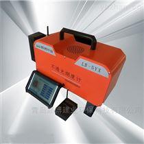 LB-5YX便携式不透光烟度计柴油车尾气分析仪