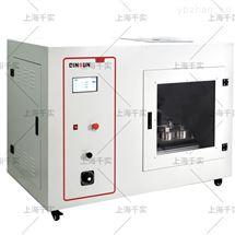 阻干态微生物检测仪器/干态阻菌仪