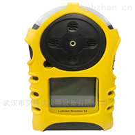 Minimax X1单一可燃气体检测仪