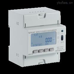 DDSY1352-4DM单相学生宿舍用电管理终端一进四出预付费表