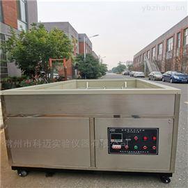 KM-PV-WL濕漏電流測試儀