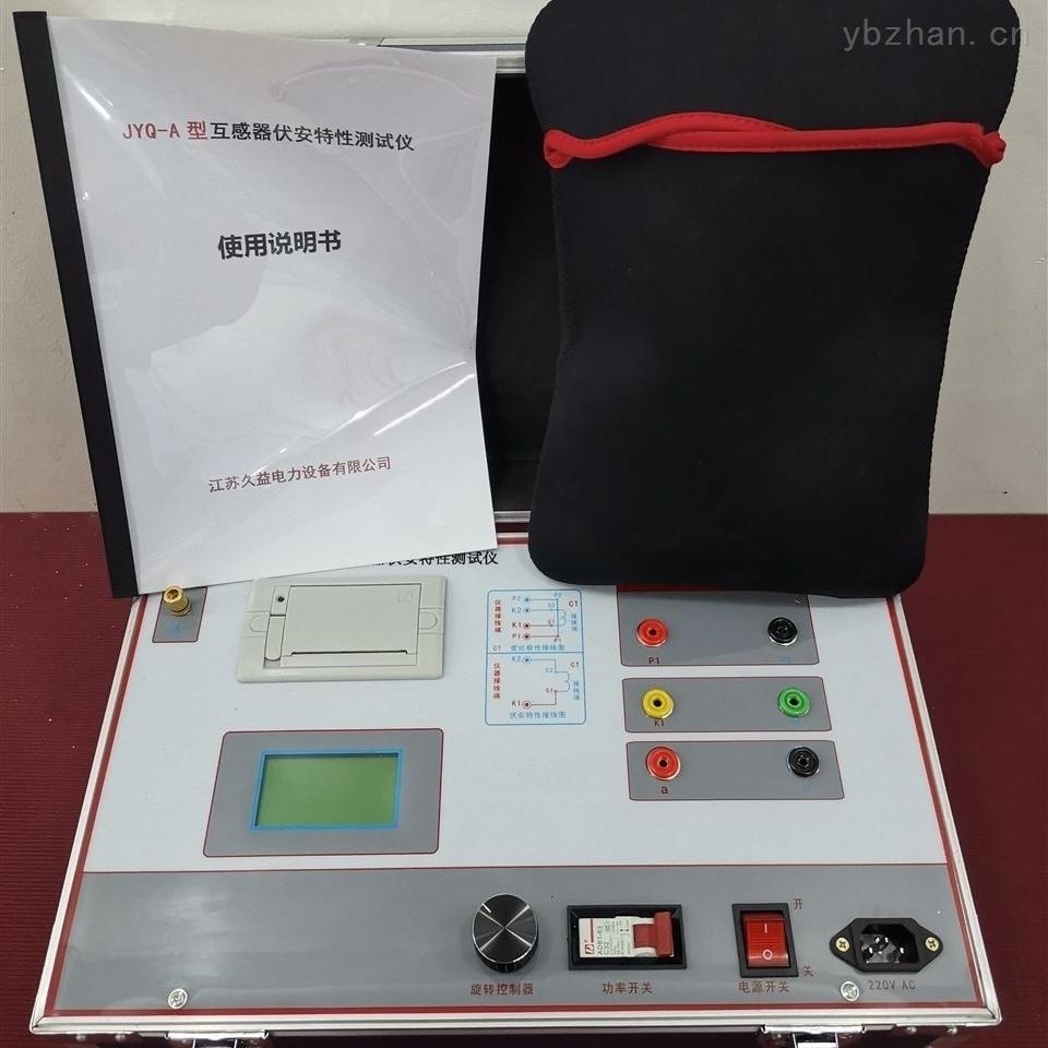 标准互感器伏安特性测试仪
