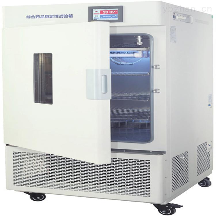 UV综合药品稳定性试验箱