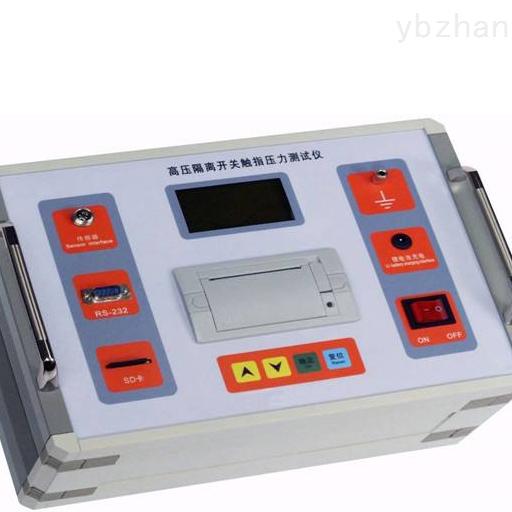 开关触指压力测试仪测量