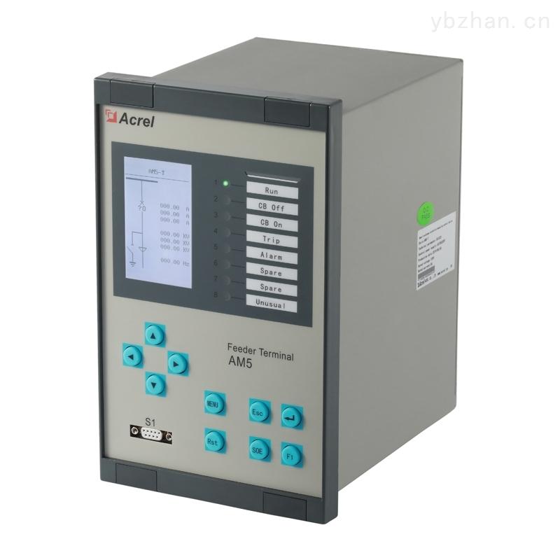 安科瑞中压保护装置配电变保护RS4845通讯