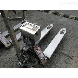 1500kg不锈钢叉车秤 1.5t液压式叉车称重