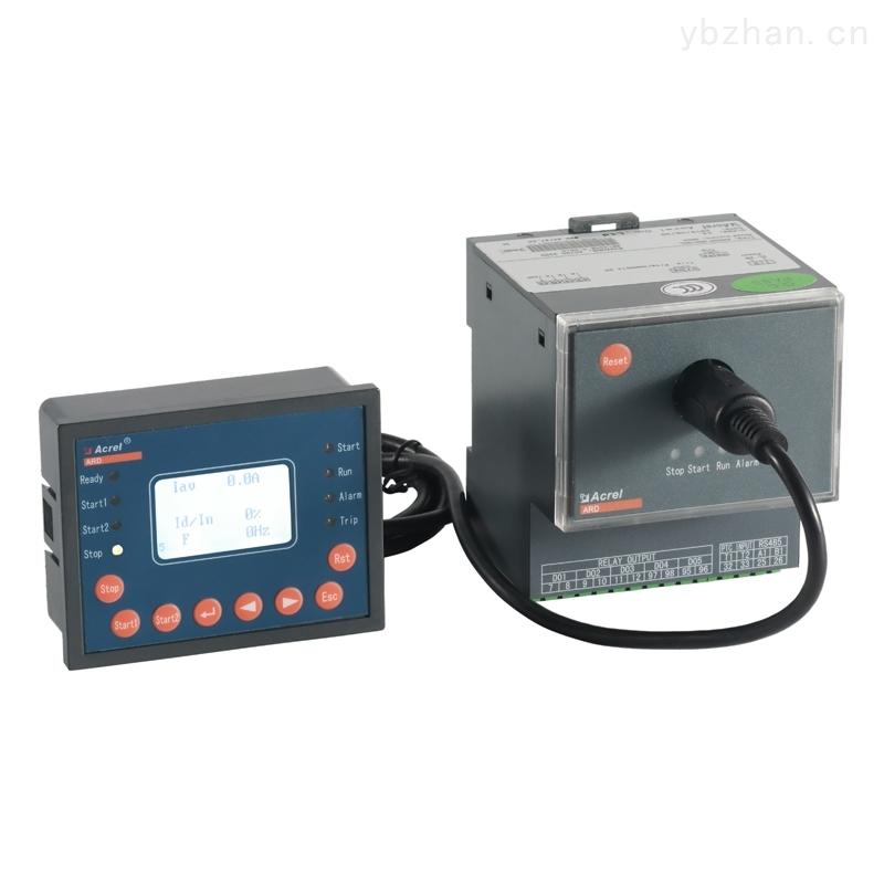 安科瑞电动机保护装置选型额定电流800A