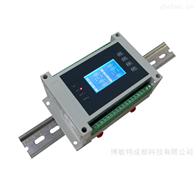 DM6211智能8通道直流电压电流隔离采集器