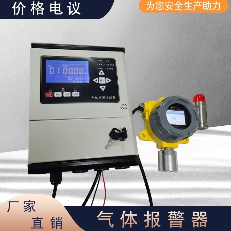 ZCK-Z30二氧化碳气体报警器