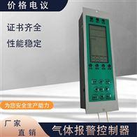 中诚和润溶剂油浓度检测仪