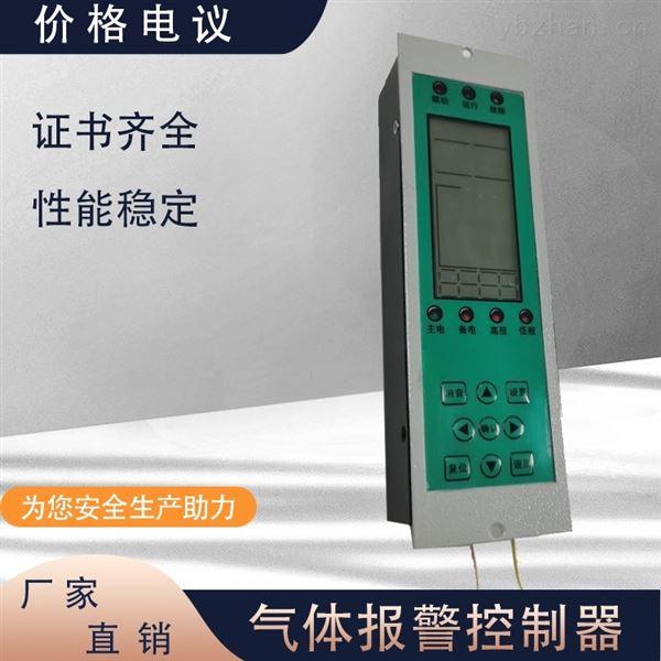 ZCK-G48乙醇检测仪