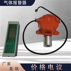加气站丙烷气体泄露检测仪安全防爆