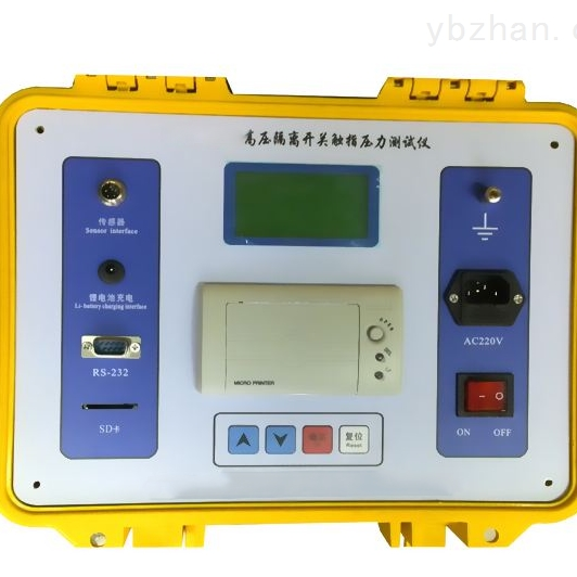 南京高压开关触指压力测试仪