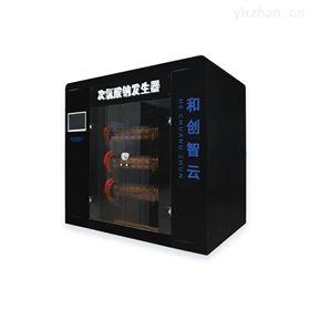 HCCL5000g次氯酸钠发生器-江苏大型水厂消毒设备