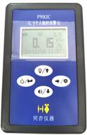 PN92C型X、γ个人剂量报警仪(累积剂量计)