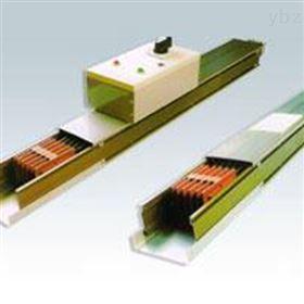 铝壳母线槽装置