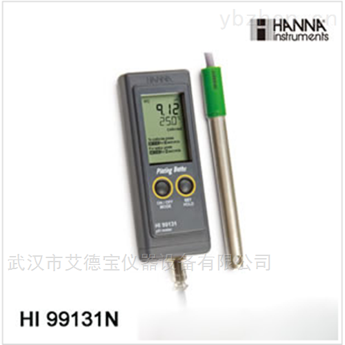 防水型便携式电镀槽pH/温度测定仪