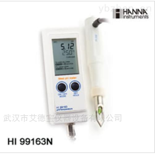 防水型便携式食品pH/温度测定仪