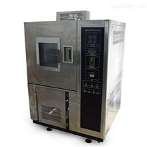 臭氧牢度试验箱/臭氧老化箱