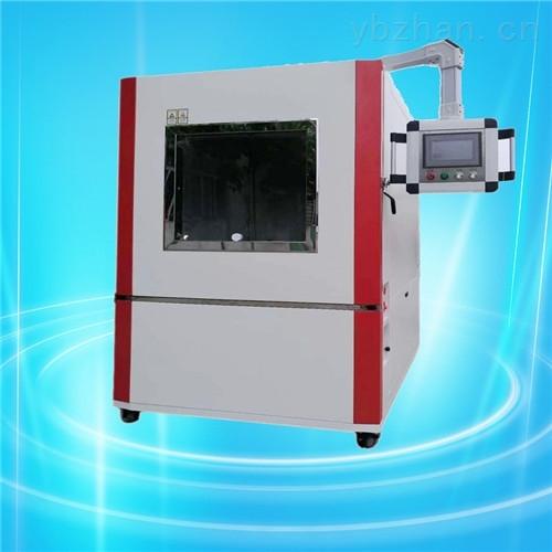 满足IEC60529的沙尘试验箱