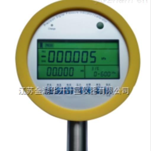 便携式数字压力校验仪