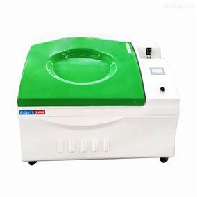 无水加热型循环腐蚀试验箱