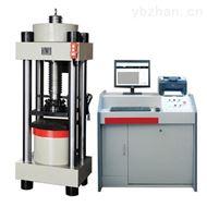 微机控制气瓶压扁试验机