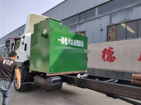 地埋式污水处理设备装置80m³/d