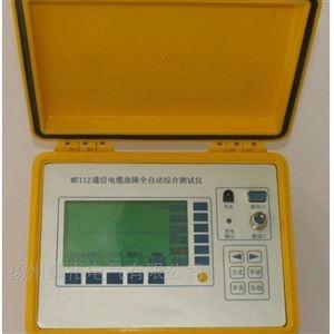 通信电缆故障测试仪/ 发热电缆