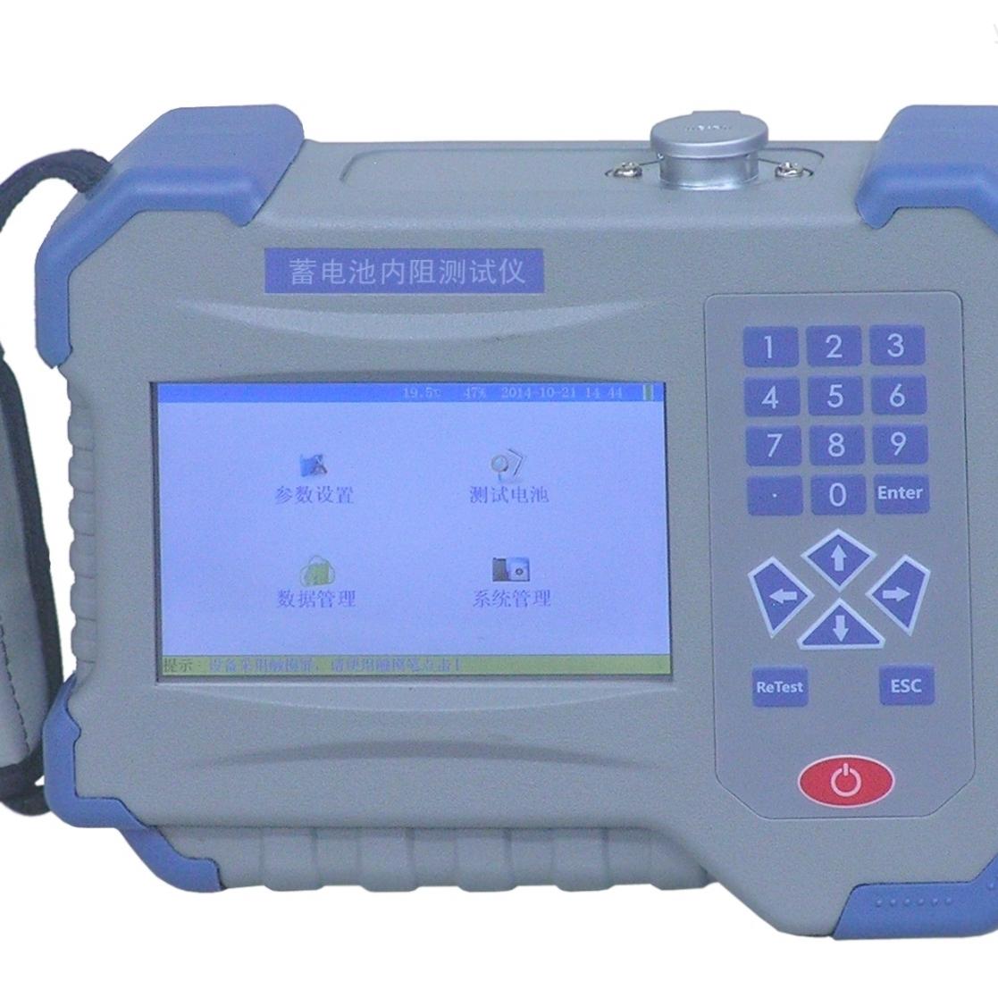 蓄电池内阻放电测试仪特点