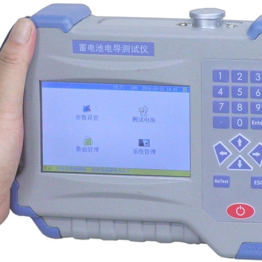 蓄电池内阻放电测试仪设备