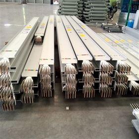 封闭式母线槽加工制造