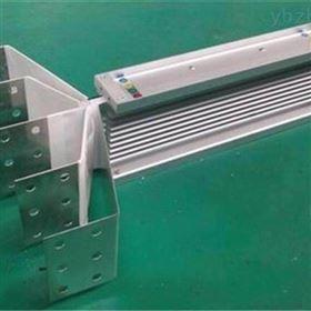 640A封闭式母线槽