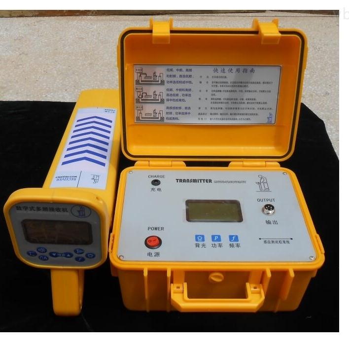 高压电缆故障测试仪型号