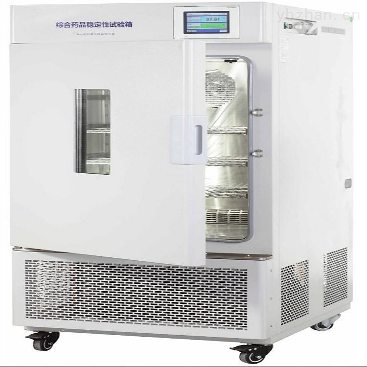 药品强光稳定性试验箱操作