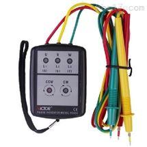 无线高压相序表厂家报价