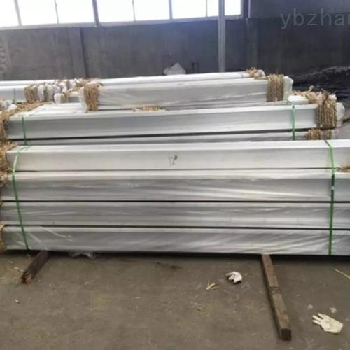 铝合金母线槽厂家出售