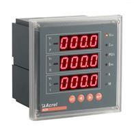 ACR320E安科瑞三相多功能网络电力质量分析仪表