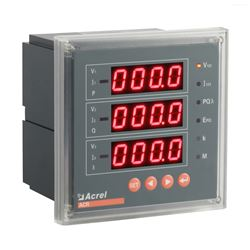 PZ42-E3安科瑞嵌入式可编程电测仪表面框120*120