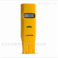 HI98202笔式钠度(pNa)测定仪
