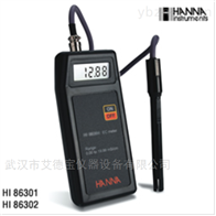 HI86301便携式总溶解固体TDS测定仪