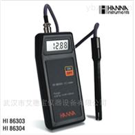 HI86303便携式电导率EC测定仪